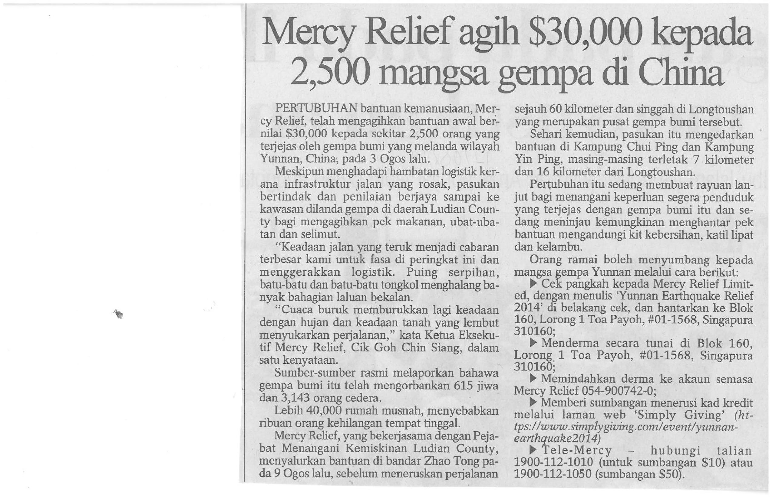 12082014_BH_Mercy Relief Disburses $30,000 to 2500 Earthquake Victims in China-page-001