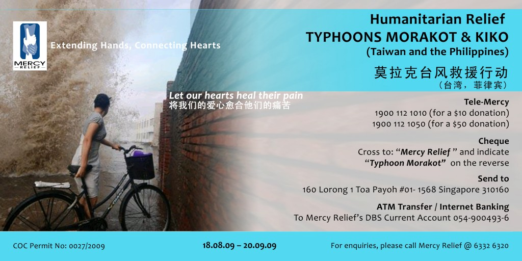Humanitarian Relief: Typhoons Morakot & Kiko (Taiwan & the Philippines)