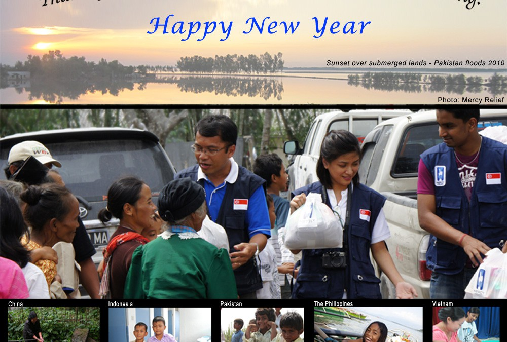A New Year's Greeting from Mercy Relief