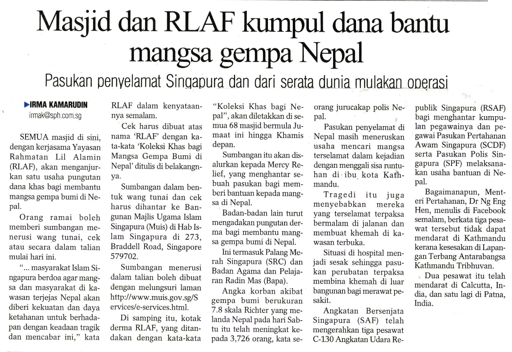 20150428_N65_BHS_BH_1_BW_MOSQUE~AND~RLAF~COLLECT~FUND~HELP~NEPALESE~QUAKE~VICTIMS