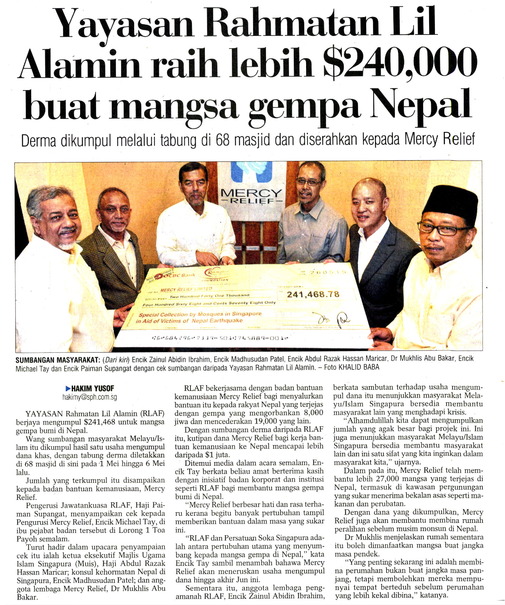 20150527_N65_BHS_SA_4_FC_YAYASAN RAHMATAN LIL ALAMIN RAISES MORE THAN 240000 TO HELP THE VICTIM