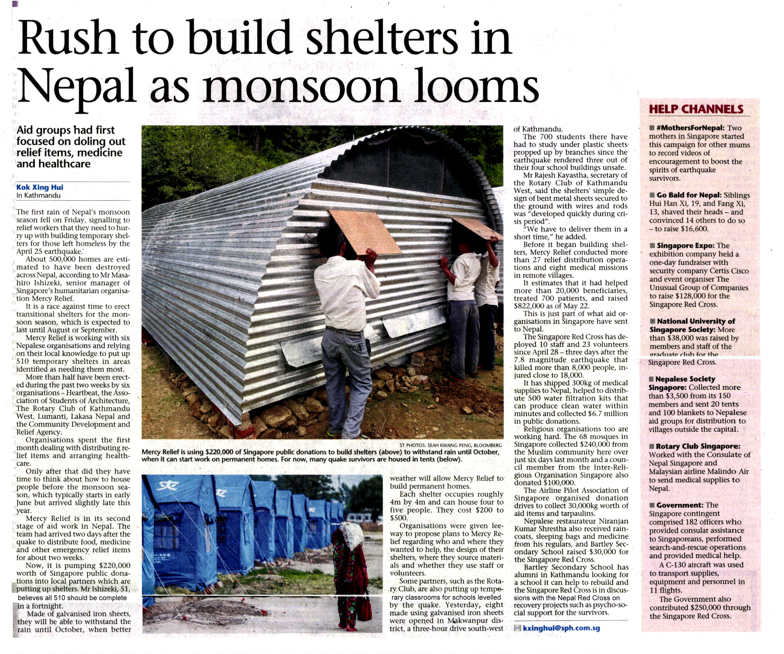 20150621_N65_STS_HM_16_FC_RUSH TO BUILD SHELTERS IN NEPAL AS MONSOON LOOMS