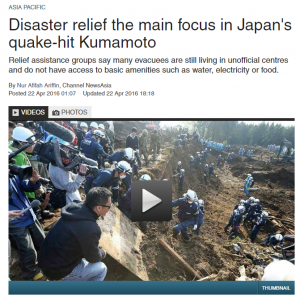cna-2016-04-22-disaster-relief-the-main-focus-in-japans-quake-hit-kumamoto-p1