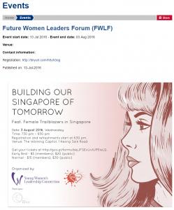 ntu-2016-07-13-future-women-leaders-forum-p1