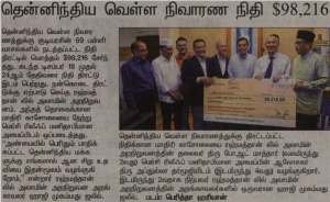 tm-2016-01-16-muslim-community-in-singapore-raises-98216-for-south-india-flood-victims
