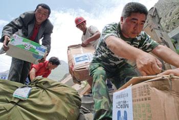 MR Reaches Ground Zero in Sichuan
