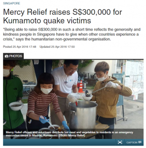 cna-2016-04-25-mercy-relief-raises-300000-for-kumamoto-quake-victims-p1