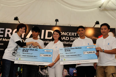 Thank you for supporting the MercyAid Concert & Road Show!