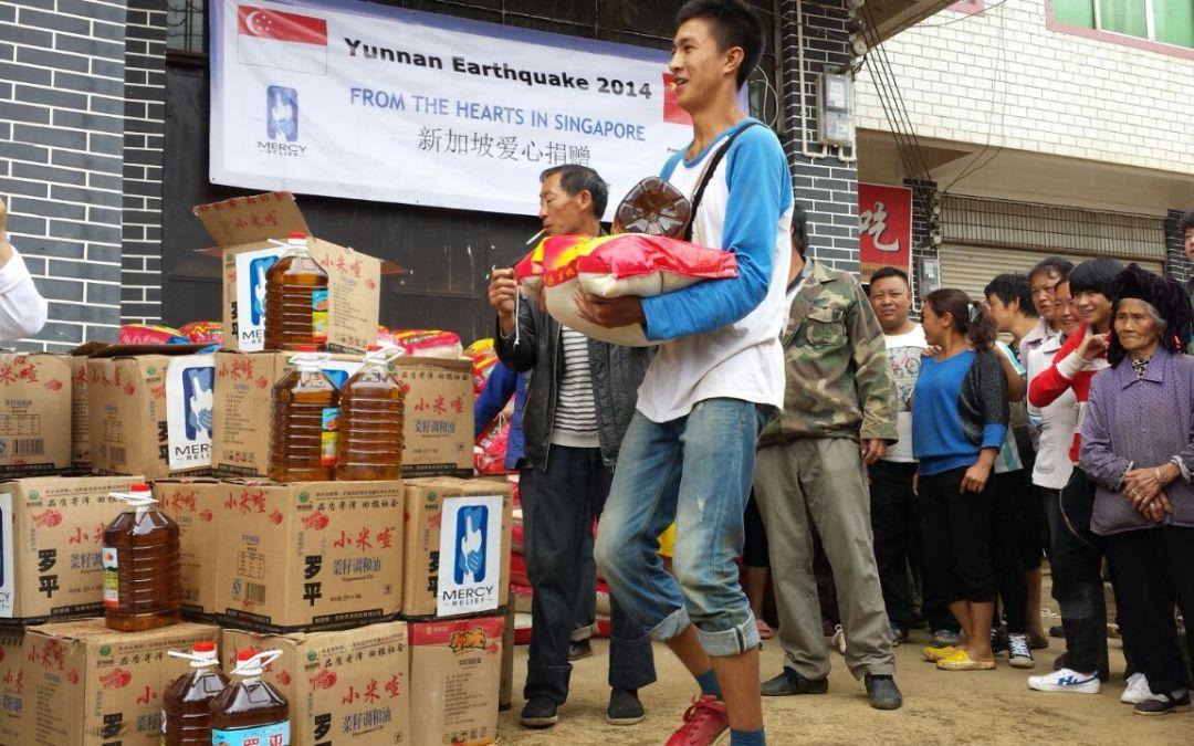 Yunnan Earthquake 2014